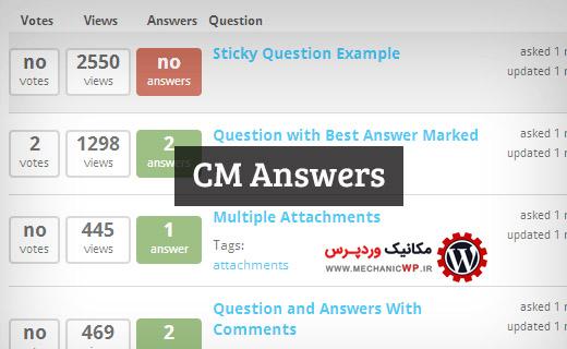 افزونه انجمن ساز cm answers