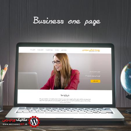 قالب وردپرس شرکتی Business one page