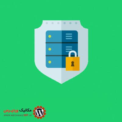 افزایش امنیت ورود به وردپرس