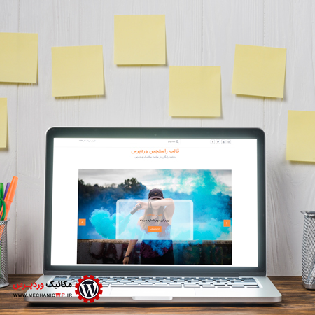 قالب وبلاگی وردپرس Weblog