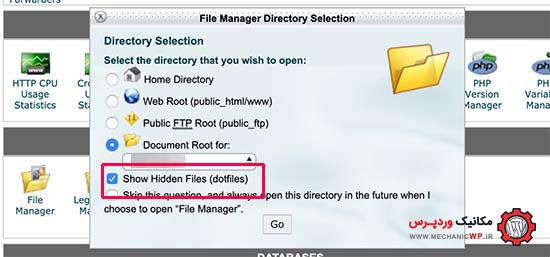 پیدا کردن فایل htaccess در وردپرس